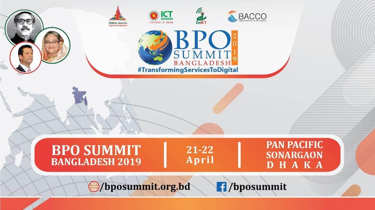 BPO Summit 2019