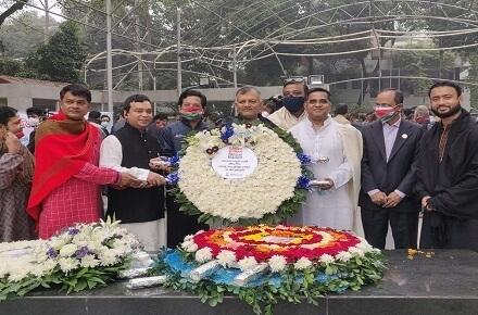Digital Bangladesh Day 2020