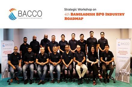 BACCO Roadmap 2021